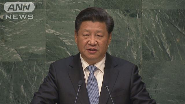 """中国の習近平国家主席は国連で演説し、「日本の軍国主義と戦い、世界の反フ... """"中国は戦勝国""""と"""