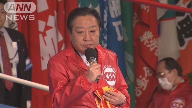 野田前総理が後楽園ホールのリングに 政権を批判