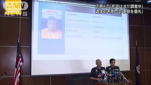 「死因はまだ調査中」金正男氏殺害で警察が会見の画像