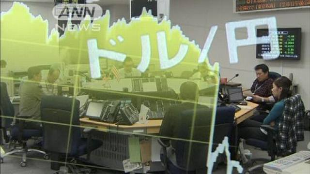 29日午後5時の円相場 1ドル111円9銭~11銭の画像
