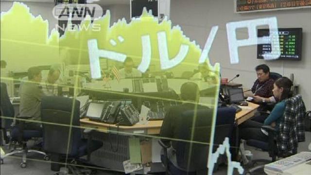 ニュースの画像