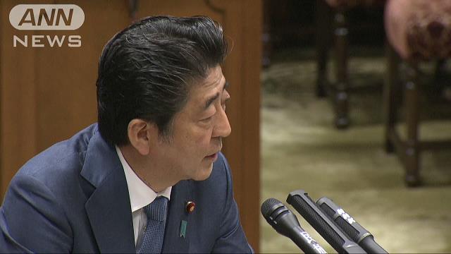 安倍総理、面会改めて否定 国会で加計問題を追及の画像