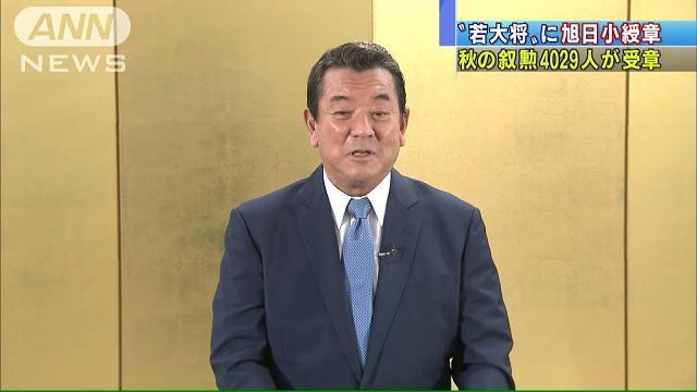 加山雄三さん、樹木希林さんに旭...