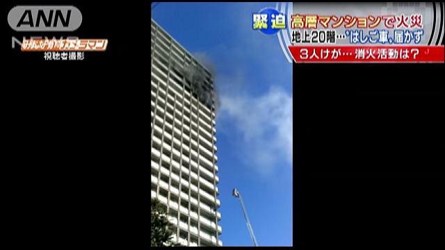 火事 高島平 高島平の菓子工房「ガトーマスダ本店」が完全に閉店していた。