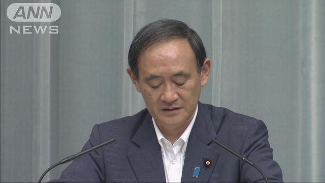 菅長官「非常に残念」 習主席演説に遺憾の意
