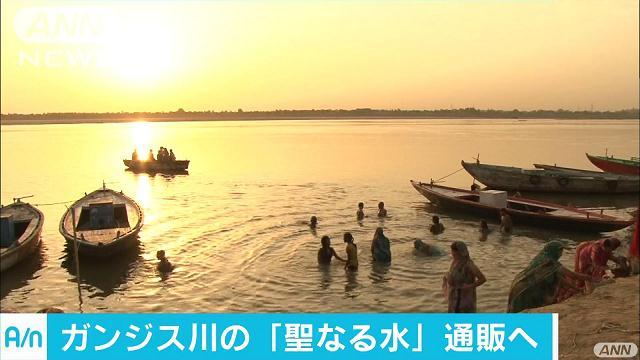 ガンジス 川