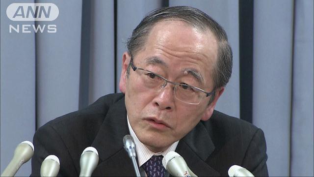 証券監視委委員長の佐渡賢一氏退...