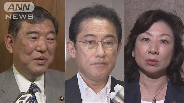 自民党総裁選 「ポスト安倍」候補3人が思い語る