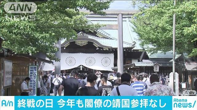 今年も去年同様、閣僚参拝なく 終戦の日の靖国神社
