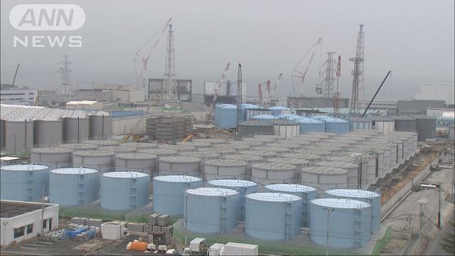 浄化処理した汚染水にトリチウム以外の放射性物質