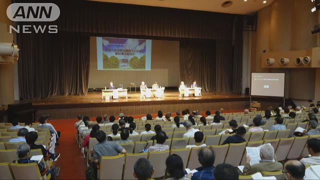 関東大震災95年 朝鮮人虐殺に関するシンポ開催