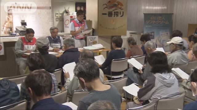 避難生活続く北海道むかわ町 仮設住宅の説明会開催