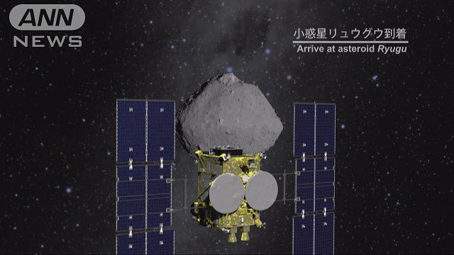「はやぶさ2」分離のロボット 小惑星での探査活動
