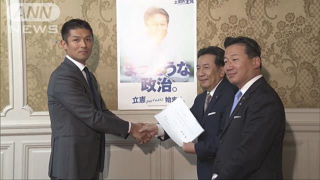 寺田学議員 立憲に入会届を提出 枝野代表と会談