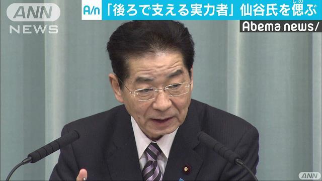菅元総理大臣 11日に亡くなった仙谷由人氏をしのぶ
