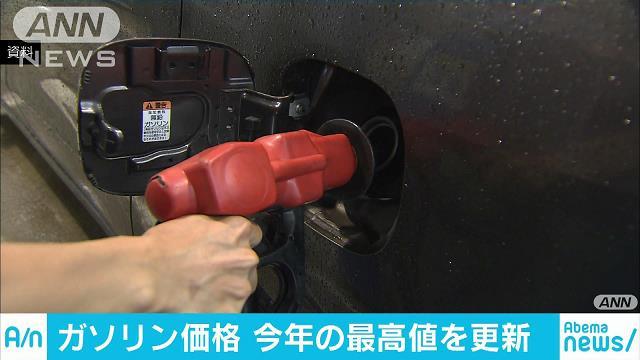 ガソリン価格 1L=159円60銭 7週連続値上がり