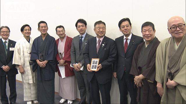 小泉進次郎議員ら「落語議員連盟」を設立 自民党の画像