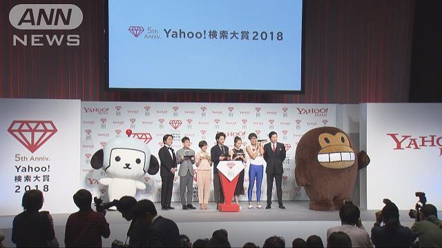 """Yahoo!検索数""""急増""""は「キンプリ」 ダブル受賞"""