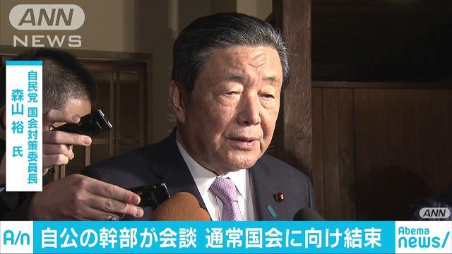 与党幹部、通常国会へ結束確認 赤坂の料理店で会合