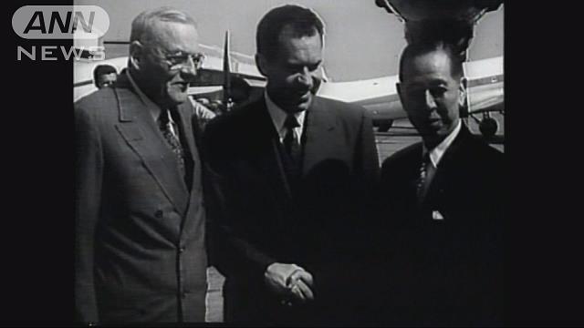 北方領土問題で米国に協力要請 1957年の日米会談