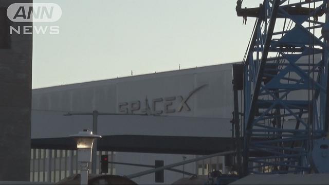 超高速交通システムのトンネル開通 ロサンゼルス