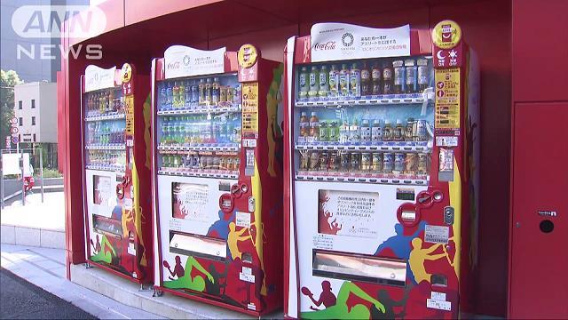 コカ・コーラボトラーズ700人削減へ 物流費増など