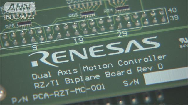 半導体のルネサス 6工場を最大2カ月操業停止へ