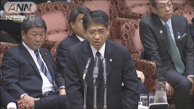 野党「政治的発言だ」 内閣法制局長官の辞任求める