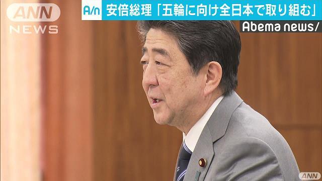 総理、JOC会長退任表明は話さず「五輪成功に全力」