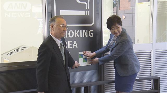 トレーラー型喫煙所で受動喫煙防止 都知事が視察