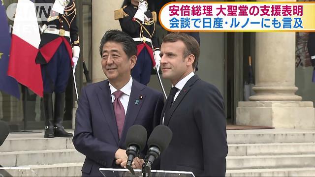 きょう日伊会談 日仏首脳は日産とルノーに言及も