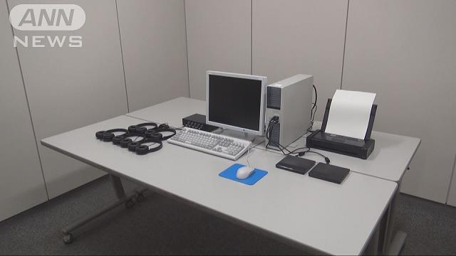 犯罪捜査の通信傍受規則を改正 警察庁