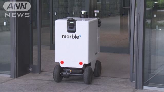 ロボット活動しやすい街づくり 人手不足解消へ