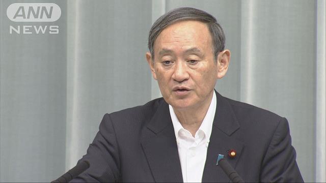 着任の韓国大使に 菅長官が仲裁委員会の開催求める