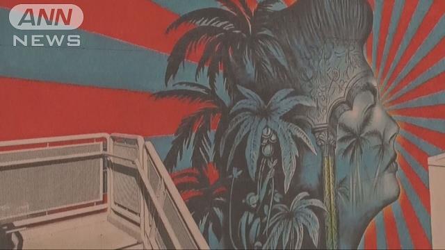 【画像】「旭日旗に似ている」韓国系団体が猛抗議 ロサンゼルスの小学校の壁画修正へ