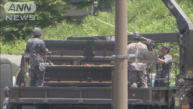 自衛隊のミサイルが荷崩れ 積み替えでPA一時閉鎖