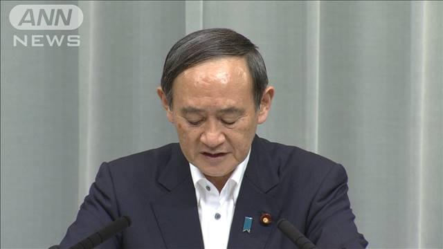 新潟県で震度6強 菅官房長官の会見