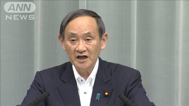 新潟県で震度6強 菅官房長官が現在の情報を会見