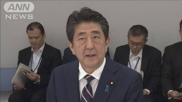 """安倍総理が""""全力で復旧""""指示 緊急の閣僚会議"""