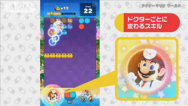 任天堂とLINEが共同で「マリオ」のゲーム配信開始