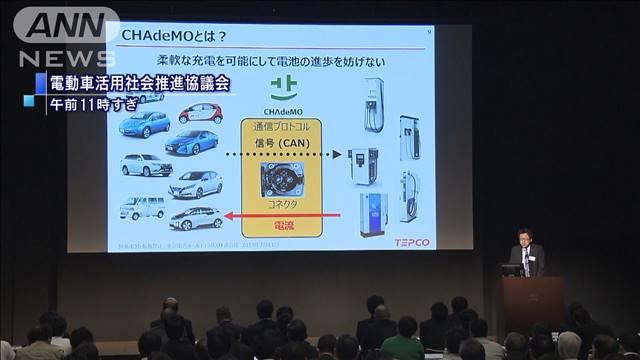 電気自動車の普及進まず 新たな優遇措置を募集