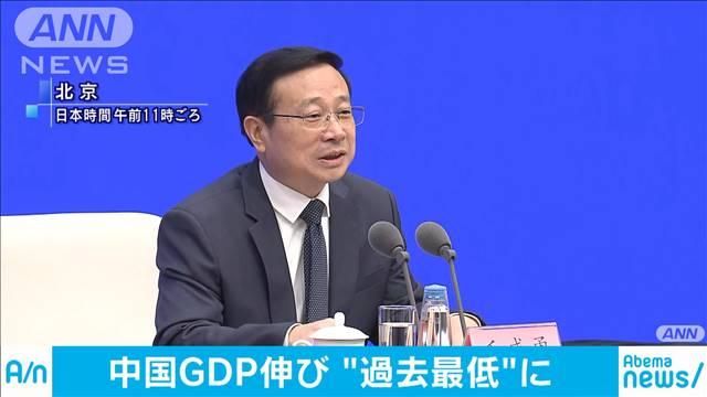 中国GDP再び減速 対米貿易摩擦で景気停滞