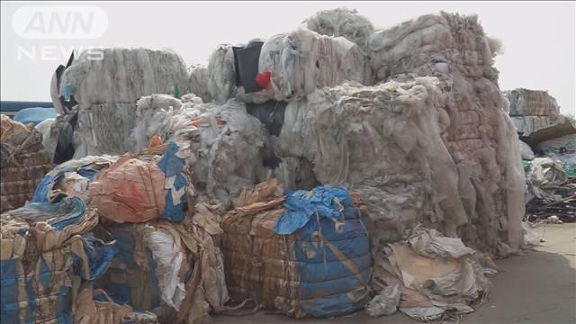 プラスチックごみに埋もれた村 日本から違法輸入も