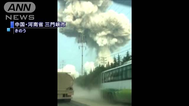 中国の工場で大規模な爆発 10人死亡 5人行方不明