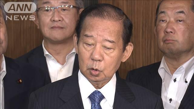 自民党・二階幹事長 参議院選挙を終えて会見