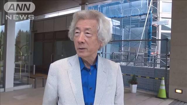 小泉純一郎氏「初孫楽しみ おじいちゃんだな」