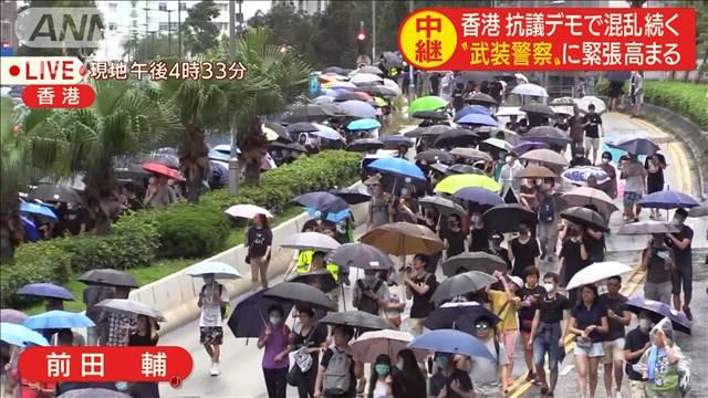 """緊迫リポート デモ続く香港…""""武装警察""""集結もの画像"""