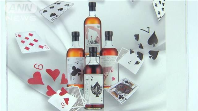 """日本産ウイスキー54本 """"過去最高額""""1億円で落札"""