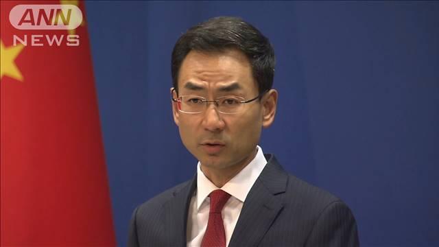 香港のデモ巡る米大統領の発言に中国外務省が反発