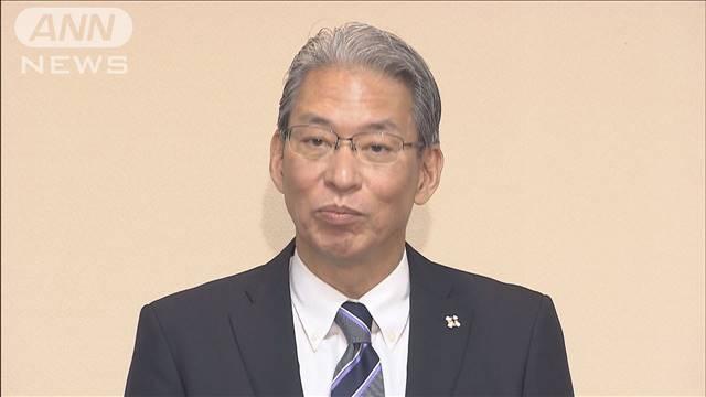「IT化など対応した捜査に」東京地検・検事正が抱負